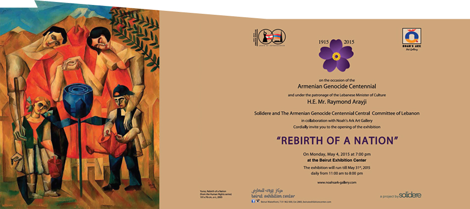 Rebirth of a Nation exhibition invitation
