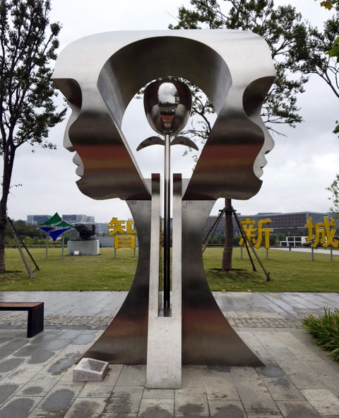 Eternity sculpture by Yuroz in Jimo City, China