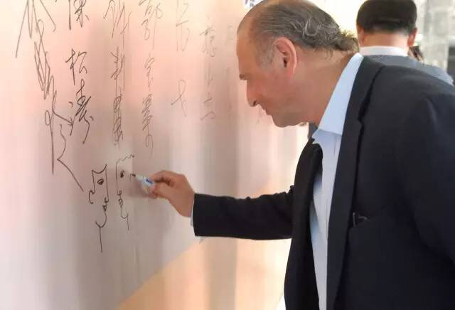 yuroz in china calligraphy